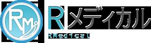Rメディカル(rmedical)